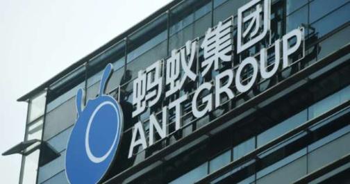 La pression de plus en plus ressenti par le géant Ant Group