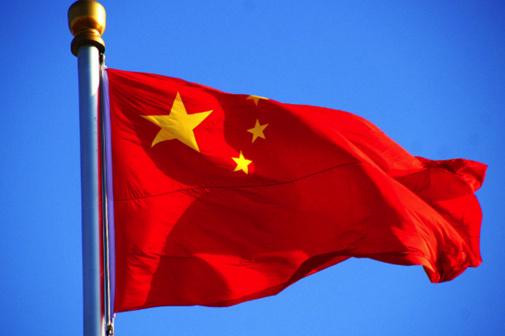 Acceleratech : programme d'immersion en Chine pour entreprises innovantes