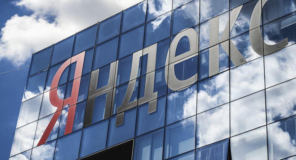 Le géant russe du web Yandex lance son service de livraison d'épicerie en France